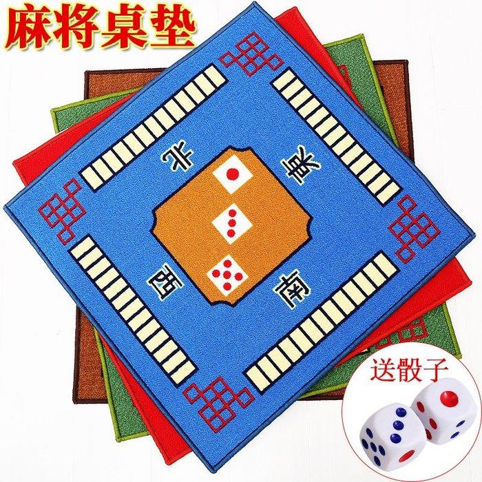 888利是鋪-麻將桌布 麻將墊子正方形家用加厚麻將布消音手搓麻將桌墊#麻將桌墊