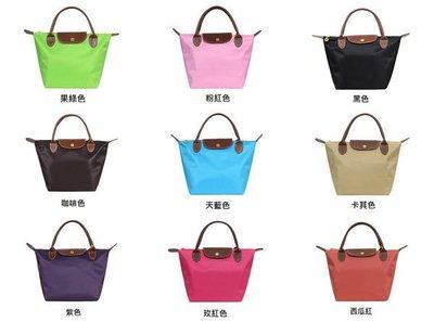 桐言桐語 法式馬卡龍水餃包梯形包手提包防水包購物包媽咪包23色(小號短柄款)