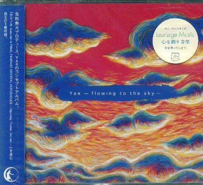 K - Yae - flowing to the sky - 日版 - NEW