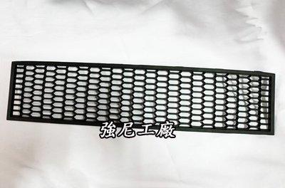 ☆☆☆強尼工廠☆☆☆全新寶馬 BMW F10 F11 M-TECH 前保桿 通風網+霧燈蓋 3件 台灣製