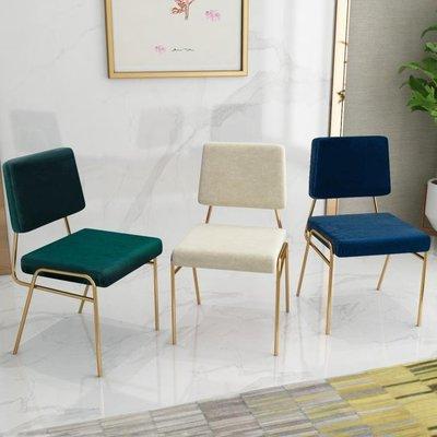 北歐餐廳椅子現代簡約家用咖啡廳餐椅網紅...