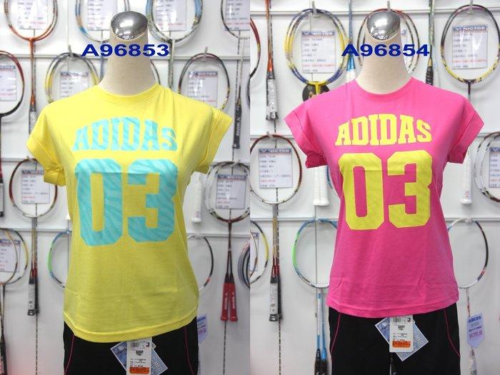 台同 活力館  愛迪達 adidas COLG TEE 2 T恤 A96853 ~ 87