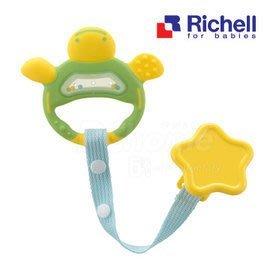 【魔法世界】日本Richell 利其爾 固齒器 - 翠綠色 (小烏龜) (附固定夾)