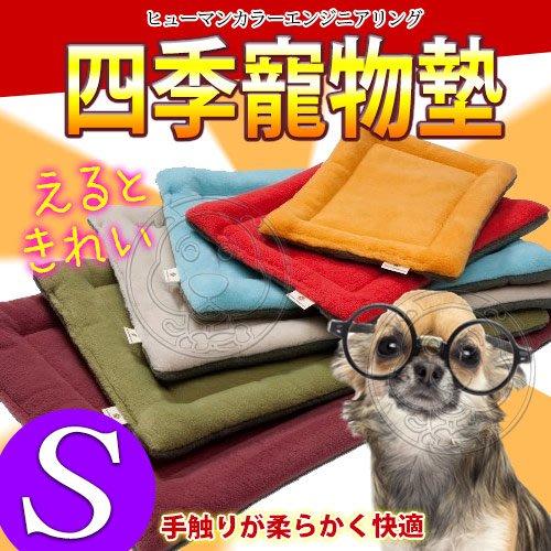 【??培菓寵物48H出貨??】dyy》春秋冬保暖寵物棉墊四季寵物墊S-61*44CM 特價149元