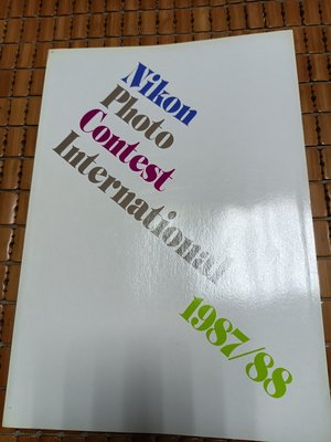 不二書店  Nikon Photo Contest International 1988-1989年鑑