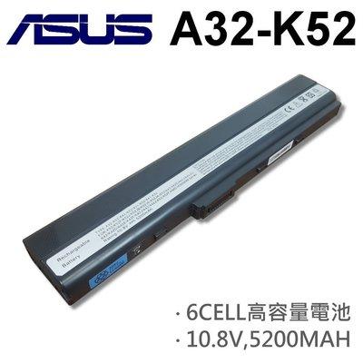 ASUS 華碩 A32-K52 日系電芯 電池 PRO5IT PRO5IU PRO5IV PRO5IJ