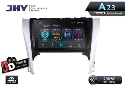 【JD汽車音響】JHY A23 TOYOTA CAMRY 11-15 10吋安卓專用主機。安卓系統9.0/DSP處理器