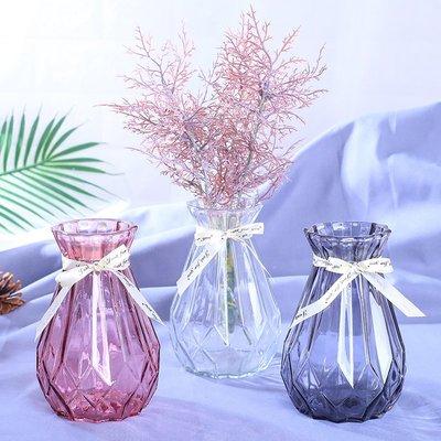 歐式花瓶歐式玻璃花瓶透明創意水培植物綠蘿器皿花瓶簡約干花裝飾客廳擺件