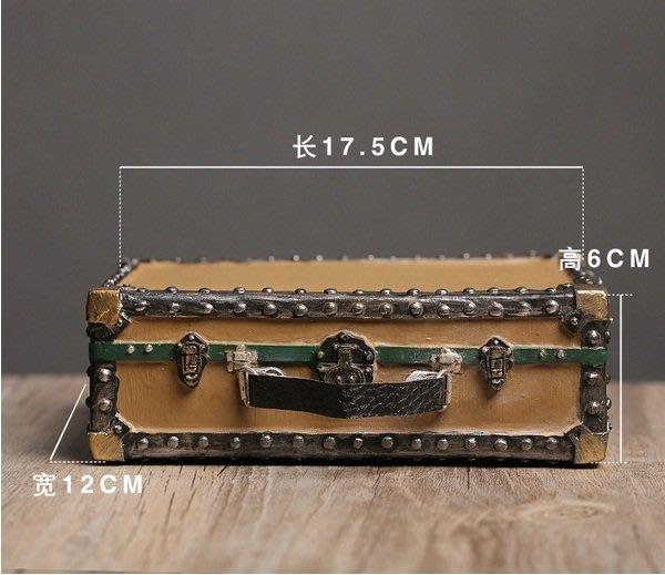 復古懷舊擺件手提箱~loft 民宿 餐飲 居家 攝影