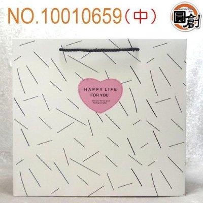 【圓創烘焙包裝、禮品包裝】白底典雅紙袋(M) / 包裝紙袋、禮盒、塑膠袋、壓克力訂作
