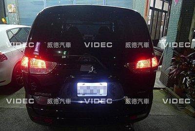 巨城汽車精品 Mitsubishi Zinger T10 16晶 牌照燈 保固一年