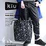沛吉兔日貨館。日本人氣雨衣品牌 KIU 防水包 環保袋 晴雨購物袋/登山 露營 健走 爬山 音樂祭/黑色星星款 現貨