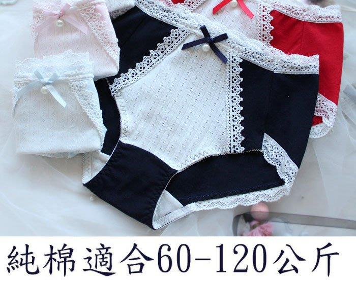 純棉大尺碼內褲適合60-120公斤 草莓花園 B19棉花糖女孩 女內褲  高腰無痕女式內褲
