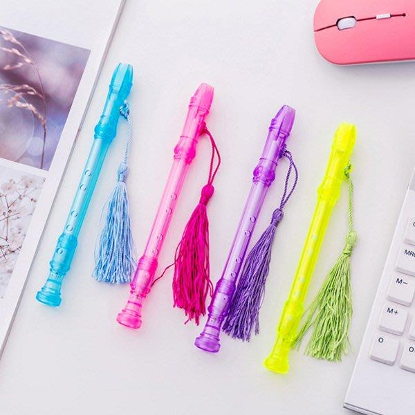 《Jami Honey》【JC3327】透明流蘇直笛豎笛造型中性筆 水性筆