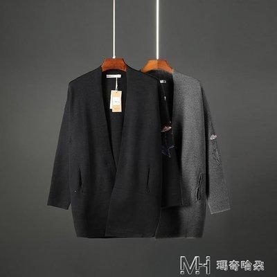 日和生活館 秋季新款針織開衫男外套寬鬆百搭刺繡男裝潮流外搭毛線衣6801S686