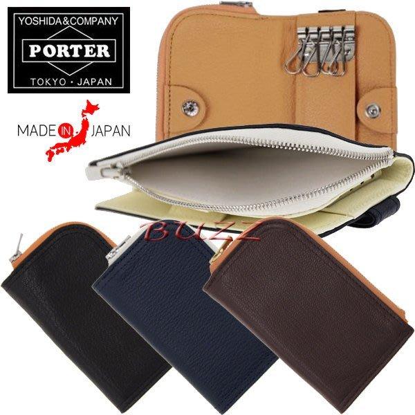 巴斯 日標PORTER屋- 四色預購 PORTER DOUBLE 零錢包-鑰匙包 129-06014