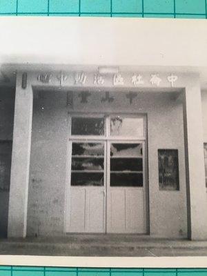 老照片-高雄縣梓官鄉中崙社區活動中心