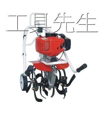 含稅價/三菱TU43引擎【工具先生】川島~KT400~折疊式 耕耘機 小牛/翻土機/中耕機 全新公司貨