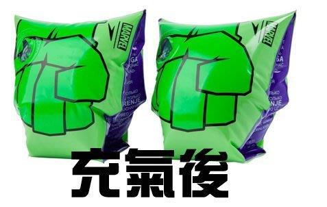 促銷--開心運動場-SPEEDO 兒童浮臂  綠巨人浩克