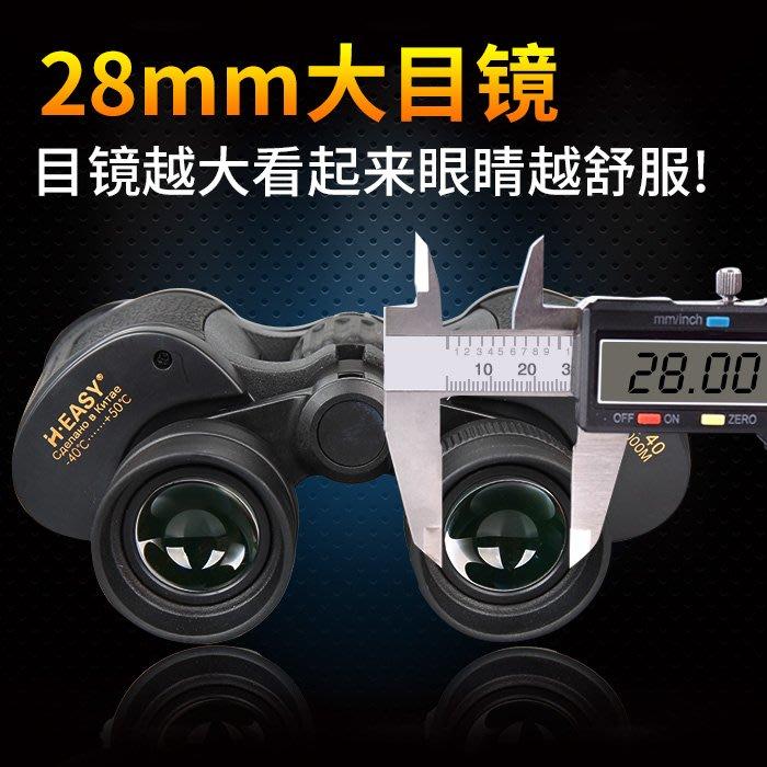 一七一三手機望遠鏡望眼鏡高倍高清夜視成人兒童非人體透視特種兵 js2151