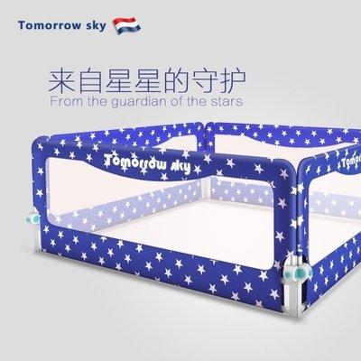 YEAHSHOP 兒童床圍欄童床邊寶寶升降防摔床Y185