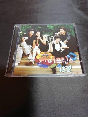 二手韓劇【咖啡王子1號店】電視原聲帶 CD (韓版) 李善均 孔劉 尹恩惠  蔡貞安