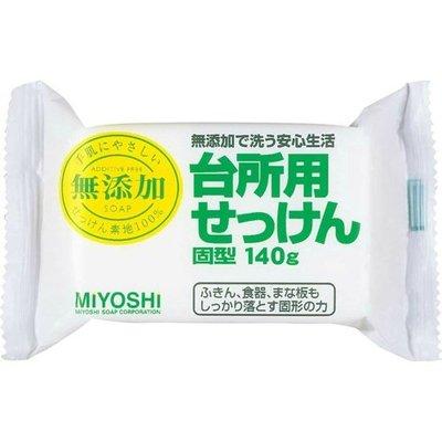 [霜兔小舖]日本代購 日本製  MIYOSHI 無添加洗碗皂 140g