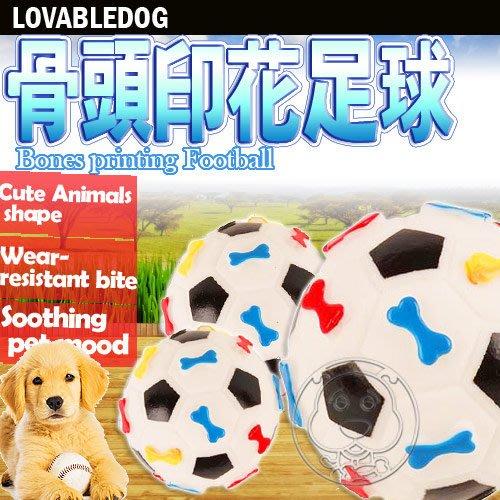 【🐱🐶培菓寵物48H出貨🐰🐹】dyy》骨頭印花啾啾叫足球小(直徑7cm) 特價39元(蝦)