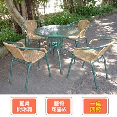 【舒福家居】非常樂活系列戶外休閒桌椅(1桌4椅)/休閒傢俱/咖啡桌椅/編藤桌椅/餐桌椅/公園椅 桃園門市