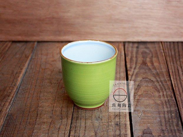 +佐和陶瓷餐具批發+【XL071110-7有田燒綠釉花湯吞杯-日本製】日本製  茶杯 招待杯 茶飲杯 湯吞杯