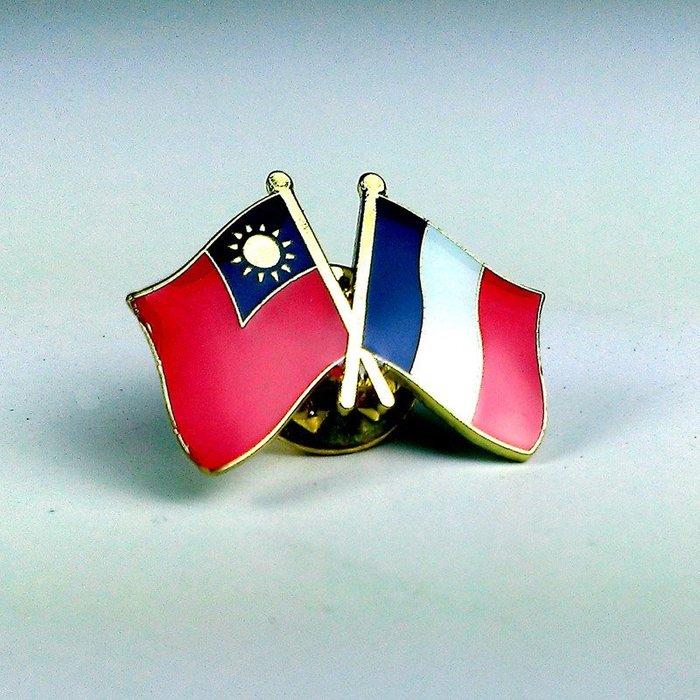 【衝浪小胖】台灣、法國雙國旗徽章/胸章/別針/勳章/獎章/中華民國
