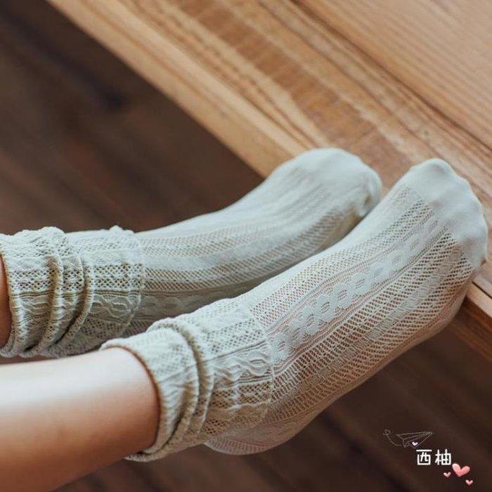 長統襪女夏季堆堆襪薄款正韓中筒襪棉襪蕾絲鏤空漁網襪日系長筒襪子