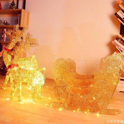 好物多商城 圣誕鹿拉車鐵藝鹿發光擺件雪橇車麋鹿裝飾場景布置圣誕節裝飾用品