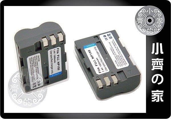小齊的家 FUJIFILM 日芯電池高容量 FinePix S5 Pro 專用 台北可面交NP-150鋰電池