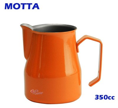 【ROSE 玫瑰咖啡館】義大利MOTTA 2835專業拉花杯 350ml 橘色