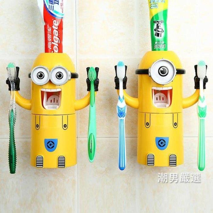 牙膏機 牙膏牙刷置物架牙具免打孔吸壁掛式家用可愛衛生間兒童卡通牙刷架 2色(全館免運)