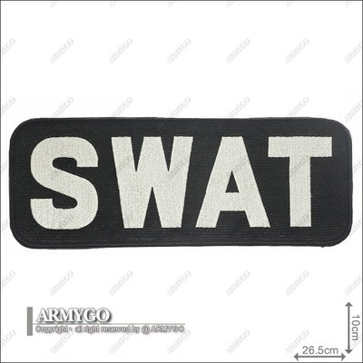【ARMYGO】SWAT繡章 (10 x 26 公分) (背面已車魔鬼氈)