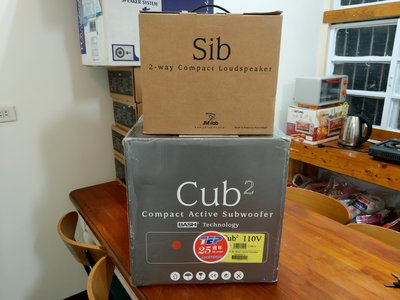 FOCAL  cub2  Sib