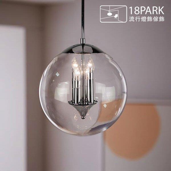 【18Park 】神秘宴會 feast [ 雙宴吊燈30cm ]