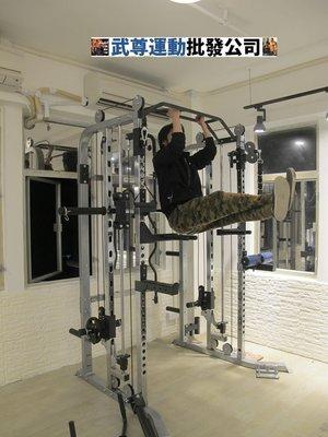 全新龍門綜合訓練器雙拉史密斯機安全臥推深蹲大飛鳥雙槓核心訓練器(觀塘店自取價$12800)