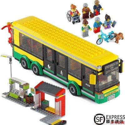 小小玩具鋪~城市公交車站雙層巴士客車出租車男女孩兒童樂高益智拼裝積木玩具