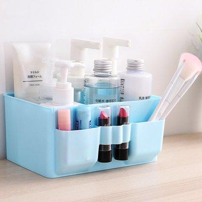 收納家居!!!家用多格化妝品收納盒桌面文具首飾塑料整理盒子口紅遙控器置物架