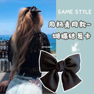 彩虹本鋪 周揚青LISA同款奶白色蝴蝶結發夾后腦勺發卡劉海夾子頭飾正韓發飾C58H