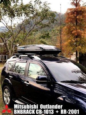 【宮崎車架專賣店】BNBRACK RR-2001 車頂行李箱 車頂箱 Mitsubishi Outlander