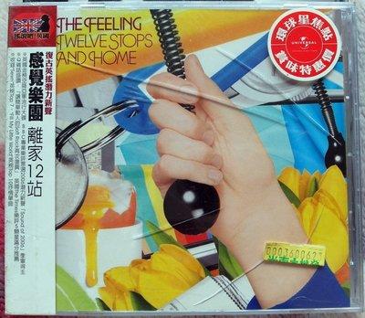 ◎2006全新CD未拆!12首-感覺樂團-離家12站-等42首好歌-The Feeling-搖滾樂評5顆星評價