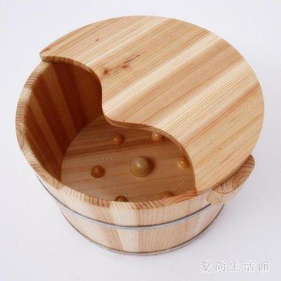 泡腳桶 木桶足浴桶木盆帶蓋足浴盆加厚洗腳桶帶按摩 AW9362