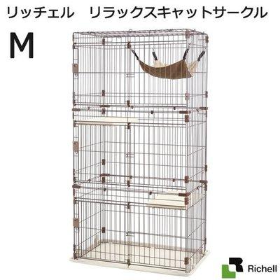 【寵物王國-貓館】日本Richell-舒適樓中樓貓籠(棕)M-雙層(附貓吊床)