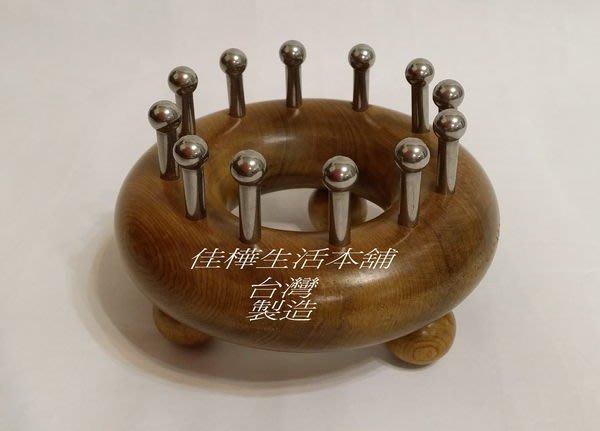 【佳樺生活本舖】台灣製造MIT甜甜圈按摩器刮痧滾輪器12丁按摩器刮痧器甜甜圈團購批發