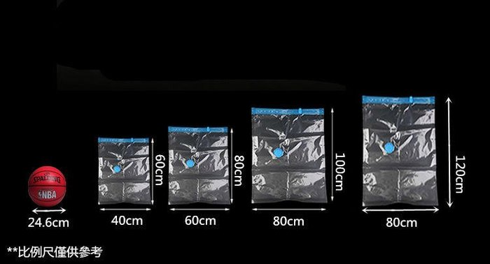 真空壓縮袋 (80*100cm) 真空袋 PE+PA9絲厚實款 衣物真空收納袋 雙夾鏈密封 防霉防潮 棉被收納 抽氣袋