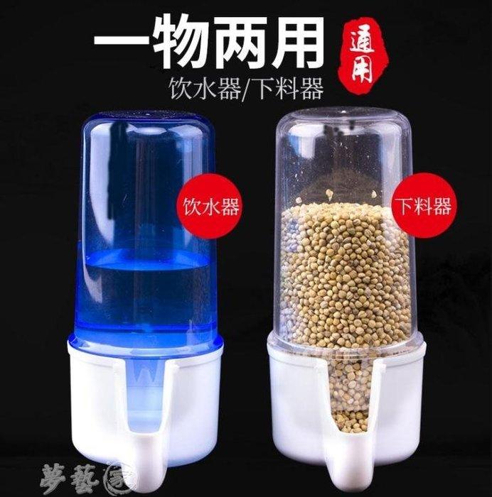 餵食器 威畢鳥用自動飲水器喂食器喂水喂鳥鸚鵡八哥用品鳥籠配件食盒食罐